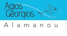 Agios Georgios Alamanou Restaurant